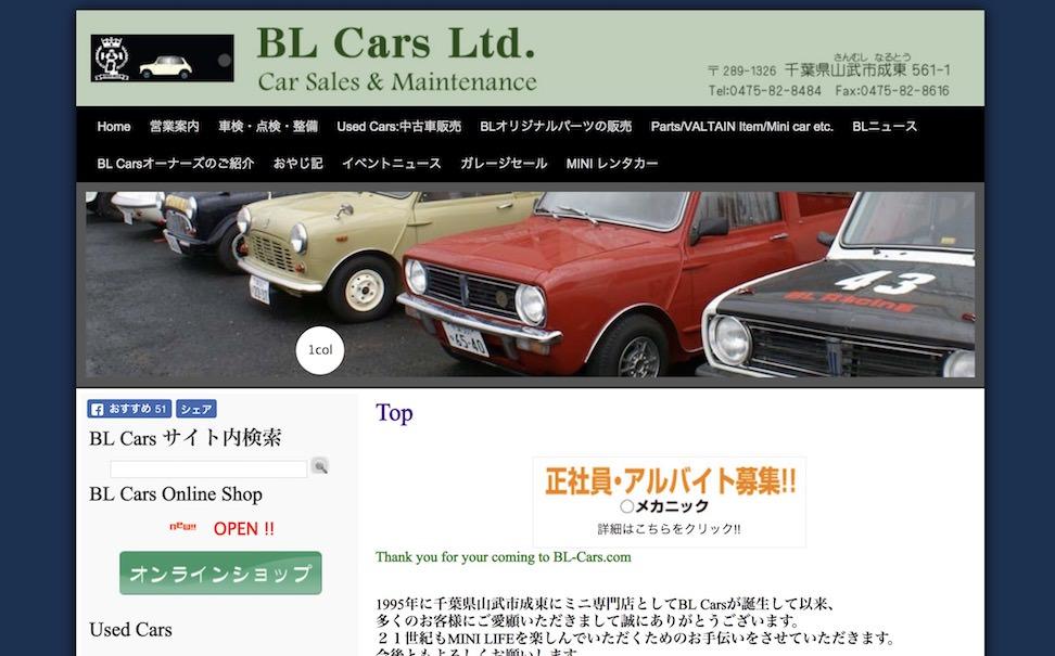 千葉 /  BL Cars(びーえるかーず)