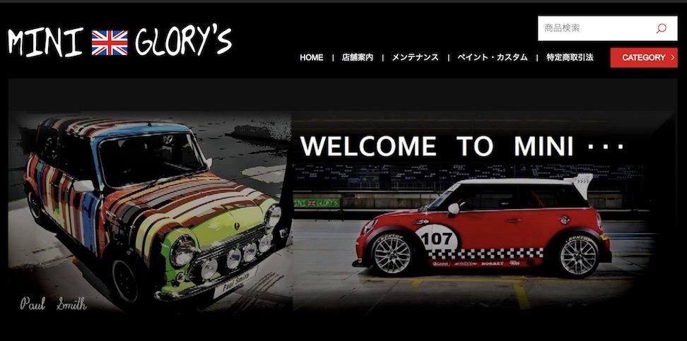 栃木 / MINI GLORY'S(ぐろーりーず)
