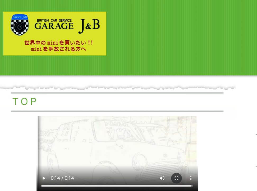 愛知 / ガレージJ&B