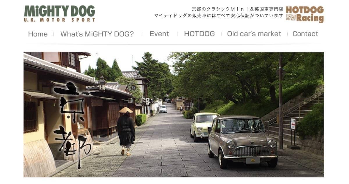 京都 / MiGHTY DOG(まいてぃどっぐ)