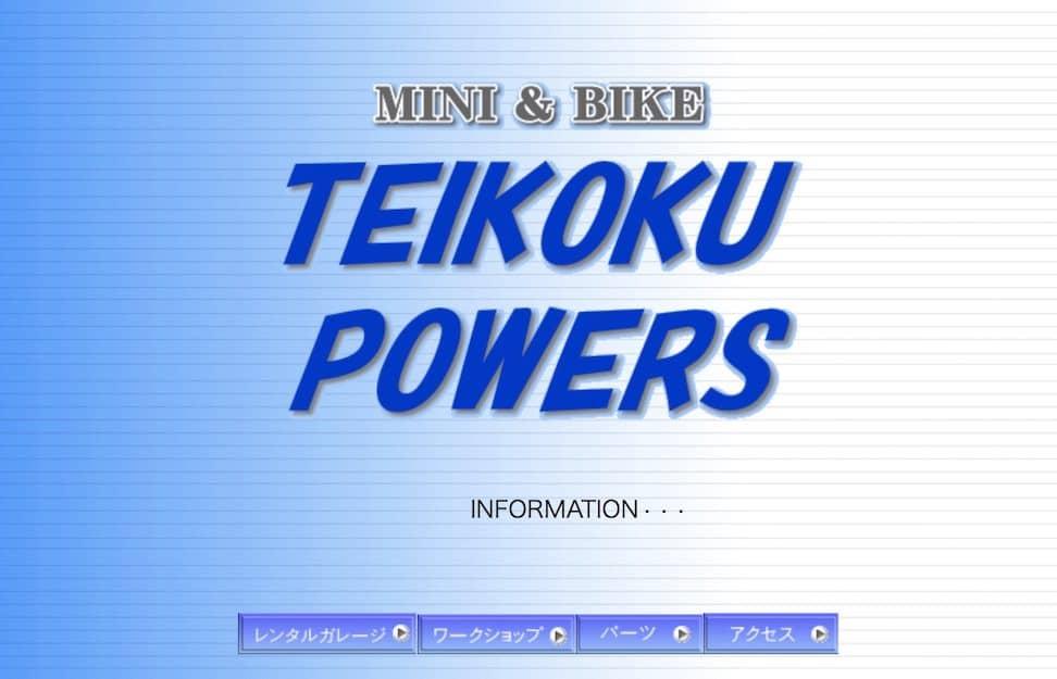京都 / TEIKOKU POWER(ていこくぱわー)