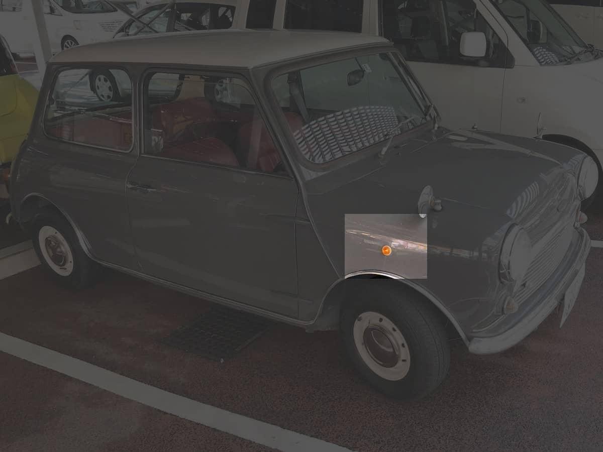 ローバーミニのウィンカー